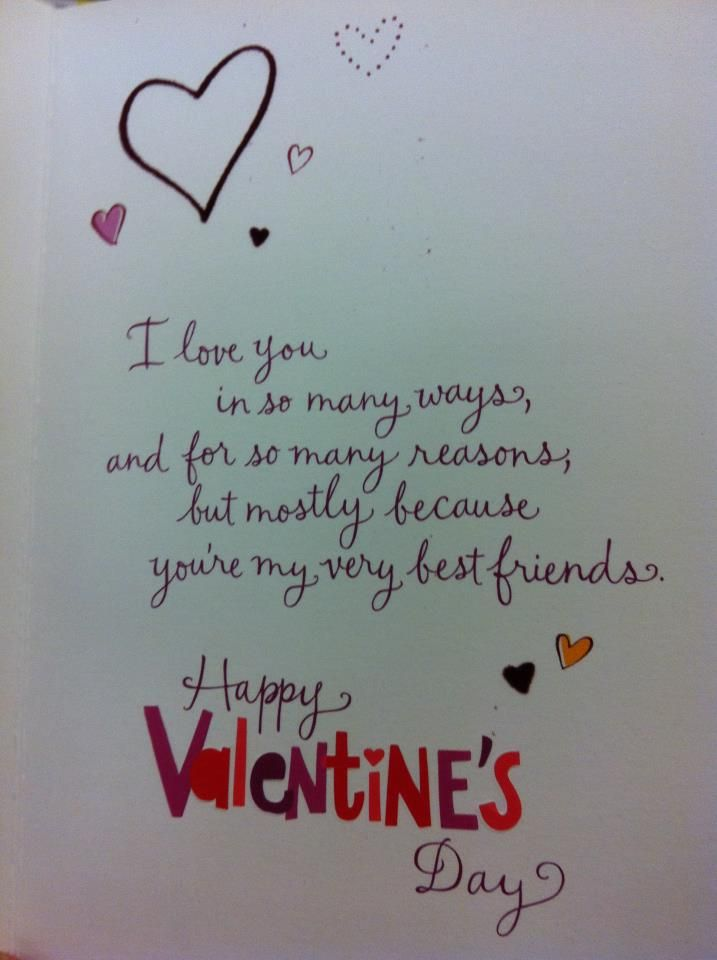 Valentines Day Quotes For Kids! | Valentines Day Quotes ...